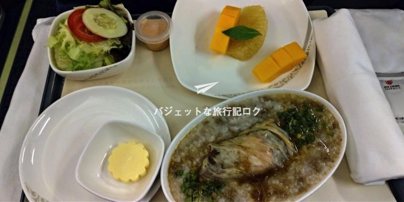 中国国際航空(エアチャイナCA904)の機内食、3食目(リゾット)