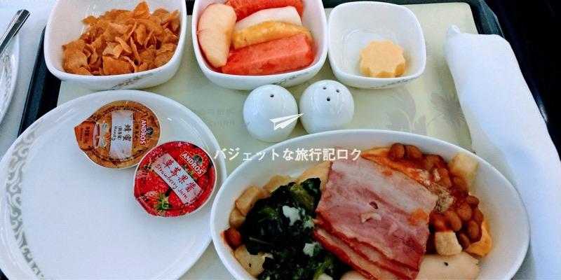 中国国際航空(エアチャイナCA181)の機内食、4食目(アメリカンブレックファースト)