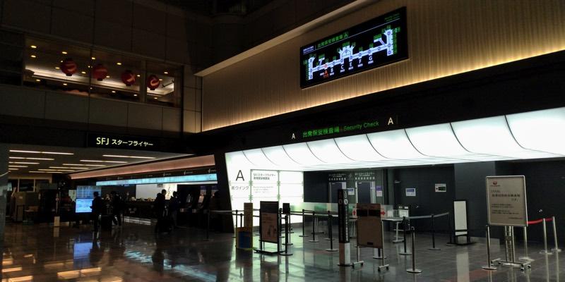 羽田空港第1ターミナル スターフライヤー近くの保安検査場前