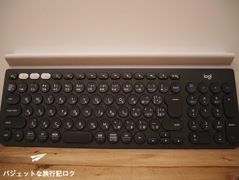 キーボードが複数接続できるマルチペアリング対応のロジクール K780レビュー(Bluetoothキーボード 正面から)