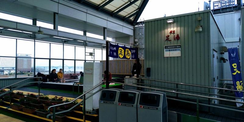 北九州空港(KKJ)展望デッキ横の足湯