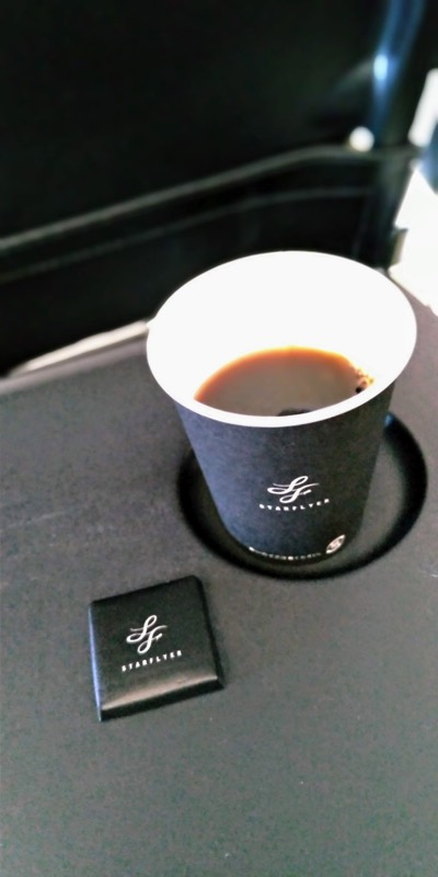 スターフライヤーA320で頂けるとタリーズのコーヒー
