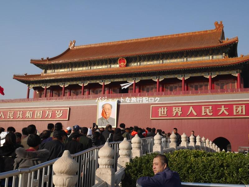 天安門広場で毛沢東に出会う