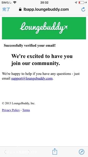 LoungeBuddy アカウント登録完了のメール