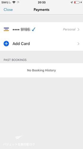LoungeBuddy クレジットカードを登録