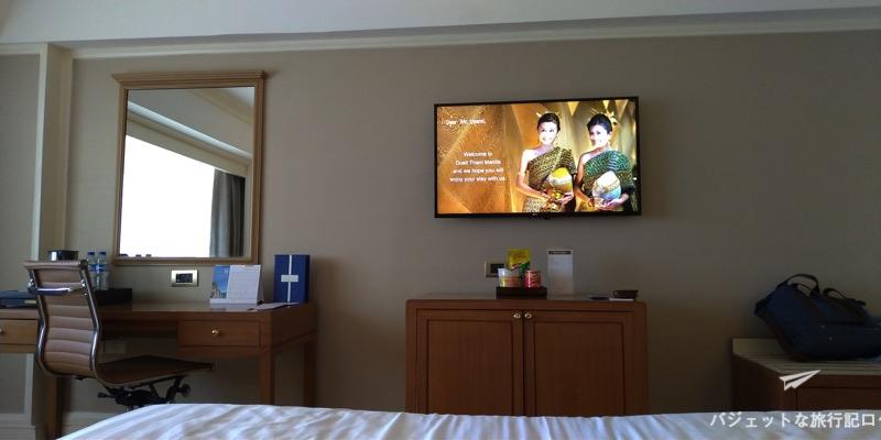 デュヒットタニマニラ客室テレビ
