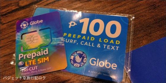 フィリピンで使えるSIMを日本で事前購入する時の選択肢として現地SIMもある