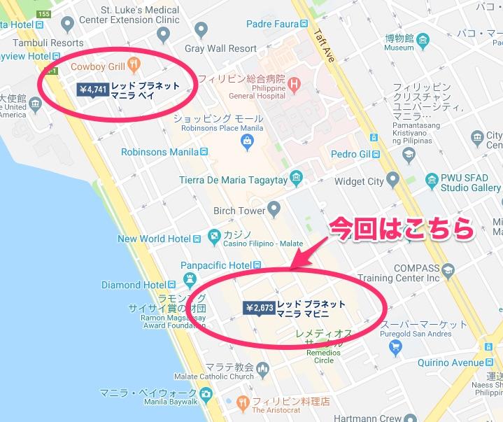 レッドプラネットマビニの地図
