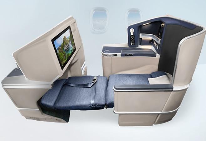 フィリピン航空A330-300ビジネスクラスの搭乗記(ビジネスクラスの座席仕様:スタッガード)