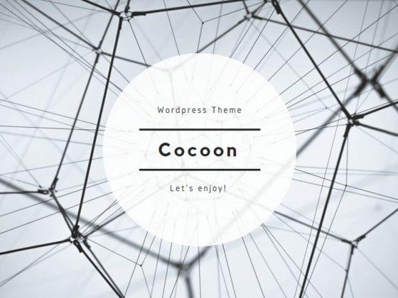 CocoonデフォルトのOGP画像