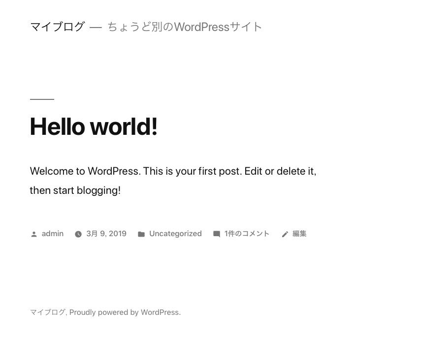 作成したワードプレスのトップページ