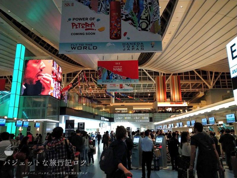 GW開始1日前夜の羽田空港。10連休なのにしれっと11連休にした日本国民がたくさんいました :)