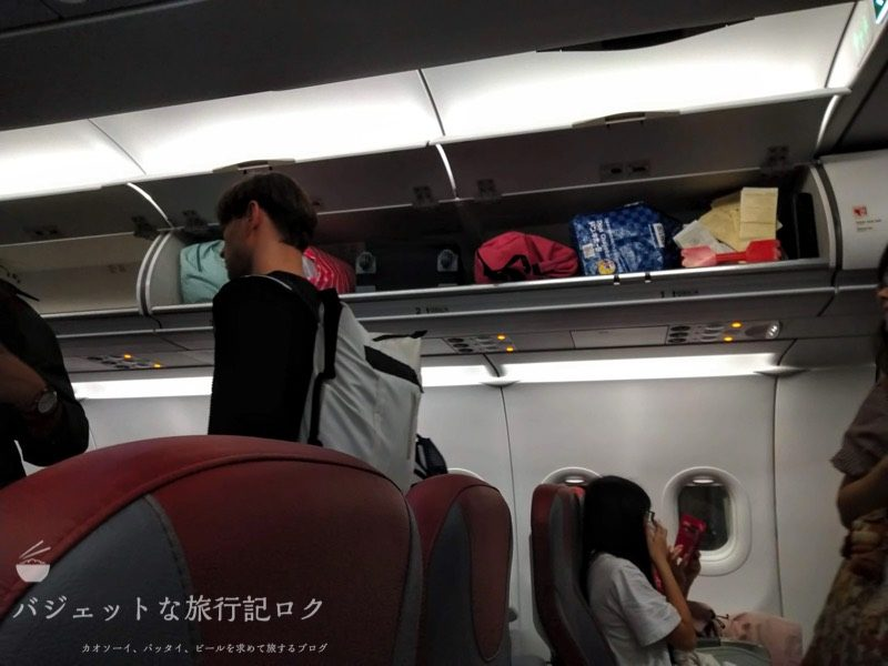 香港エクスプレス機内の様子