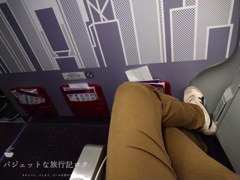 香港エクスプレス機内の様子(先頭列)