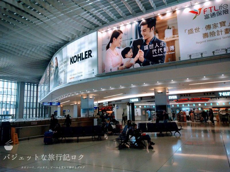 香港国際空港ターミナル2の出発階