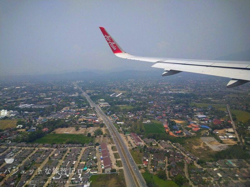 タイ・エアアジアFD516からチェンマイ上空を見た様子
