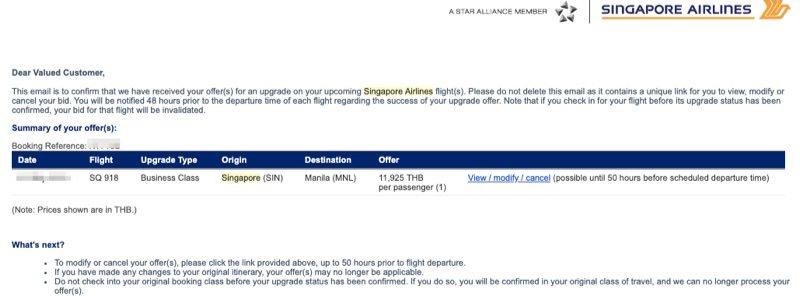 シンガポール航空 「mySQupgrade」の入札後の確認メール
