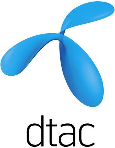 タイのdtacロゴ