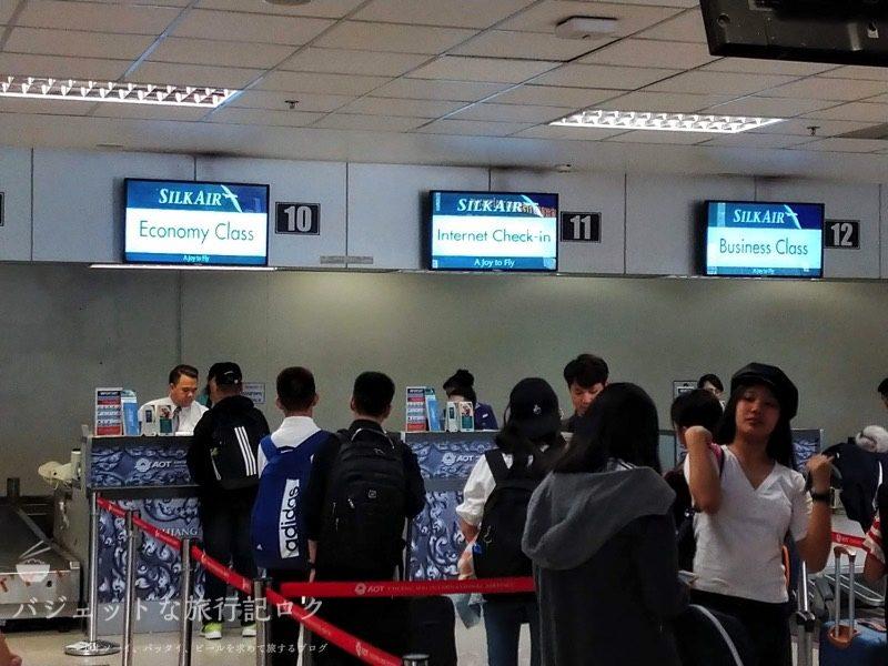 チェンマイ国際空港シルクエアーのチェックインカウンター前