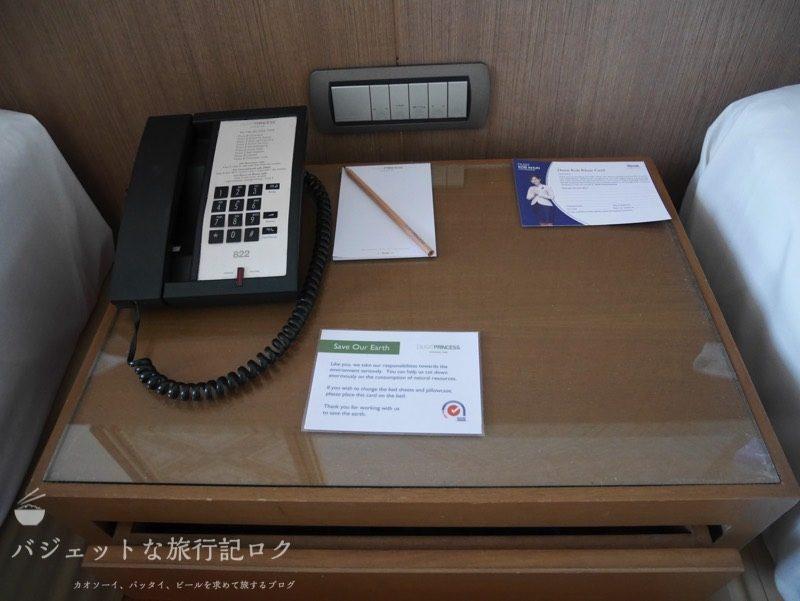 デュシット・プリンセス・チェンマイの客室ベッド横サイドテーブルと電話