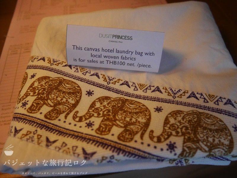 デュシット・プリンセス・チェンマイの客室キャビネットのランドリーバッグは販売もされている