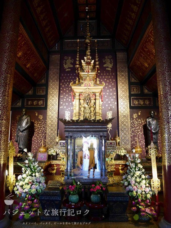 ワット・チェーディールワン(寺院周辺)