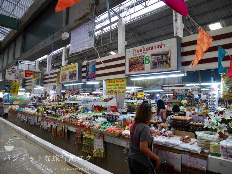 チェンマイ料理教室(チェンマイの台所:市場徘徊)