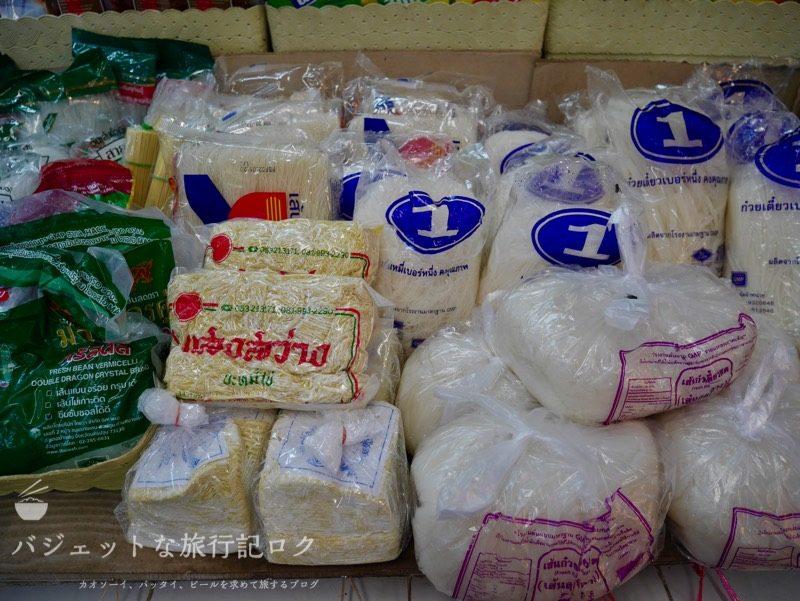 チェンマイ料理教室(チェンマイの台所:市場徘徊、麺類)
