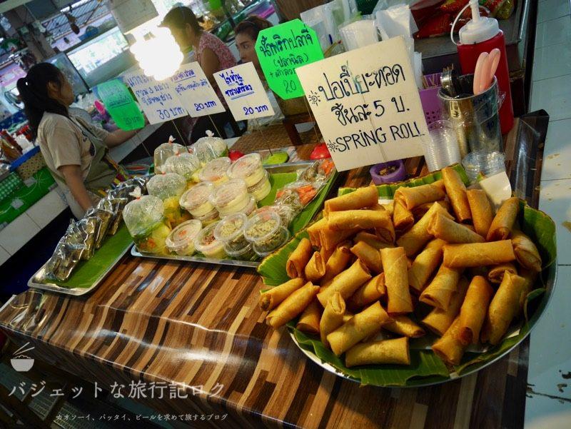 チェンマイ料理教室(チェンマイの台所:市場徘徊、お惣菜)