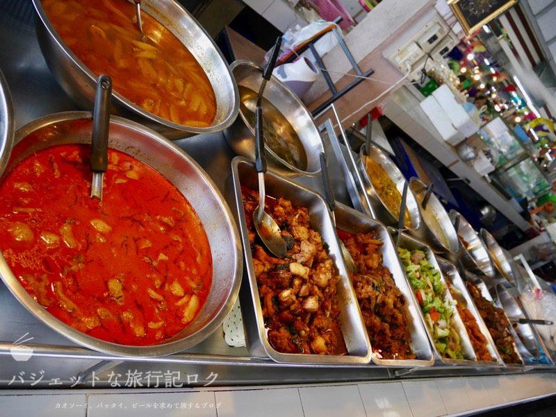 チェンマイ料理教室(チェンマイの台所:市場徘徊、これもお惣菜)