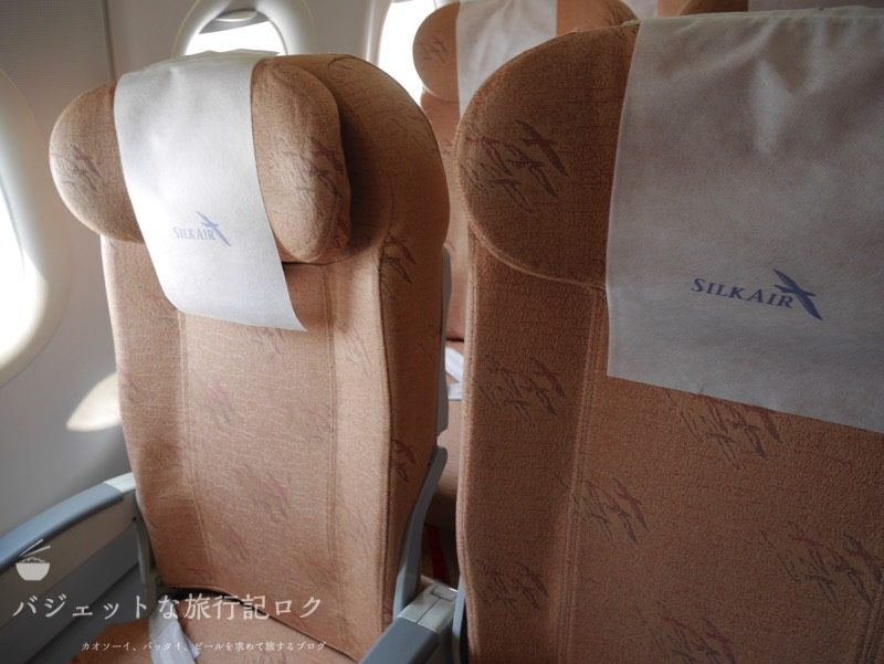 シルクエアーA320の機内座席
