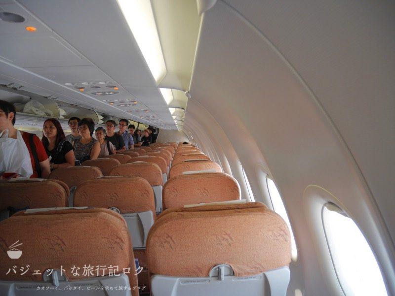シルクエアーA320の機内