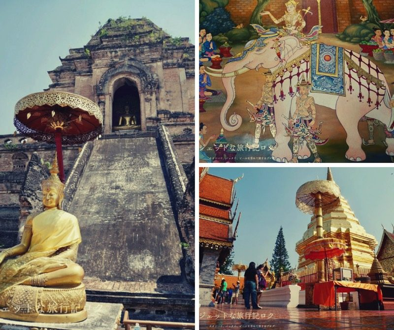 チェンマイ寺院巡り半日ツアー。外は灼熱、ガイド付き車チャーターを使うべし。