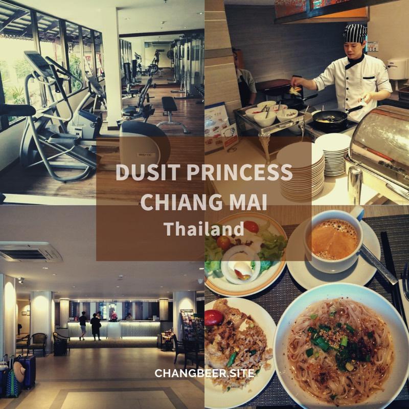 デュシット・プリンセス・チェンマイ宿泊記。ロイ・クロー沿いのお値打ちホテル