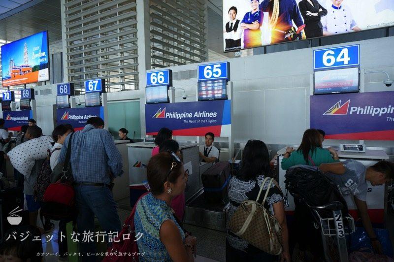 フィリピン航空マブハイマイルへのステータスマッチ。ANAプラチナからプレミアエリート会員へ(マニラ空港ターミナル2のフィリピン航空カウンター。混雑している)
