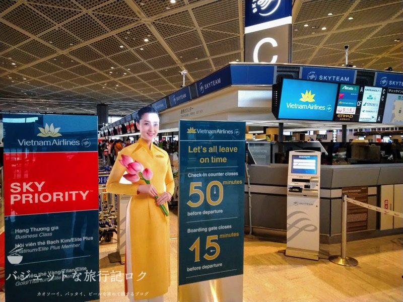 成田空港第1ターミナル北ウィングのベトナム航空チェックインカウンター