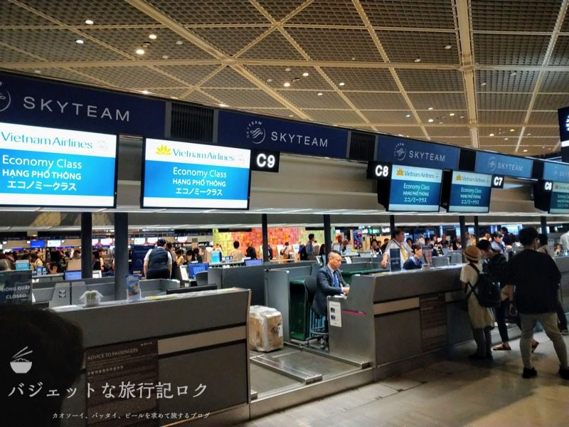 成田空港第1ターミナル北ウィングのベトナム航空チェックインカウンター(エコノミー用カウンター)