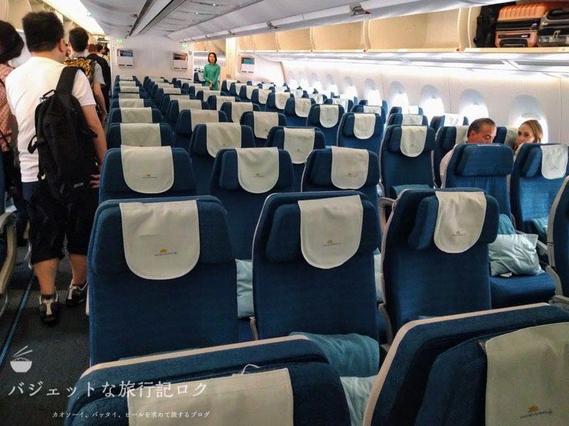 ベトナム航空エアバスA350-900エコノミークラス