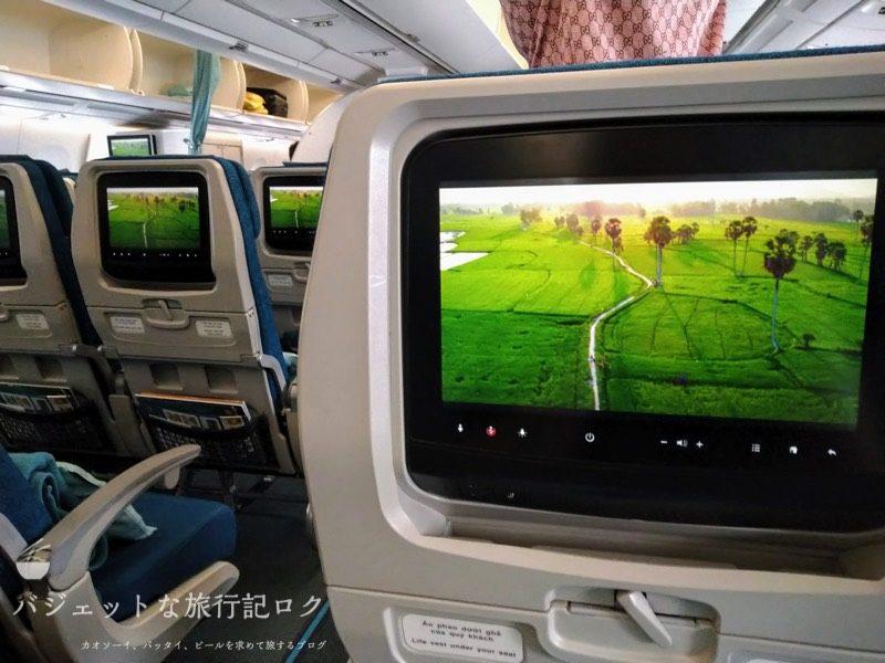 ベトナム航空エアバスA350-900エコノミークラスの機内モニターは大きい