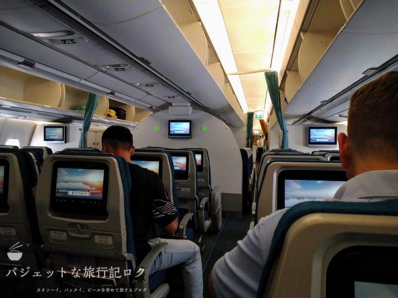 ベトナム航空エアバスA350-900エコノミークラス(座席風景)