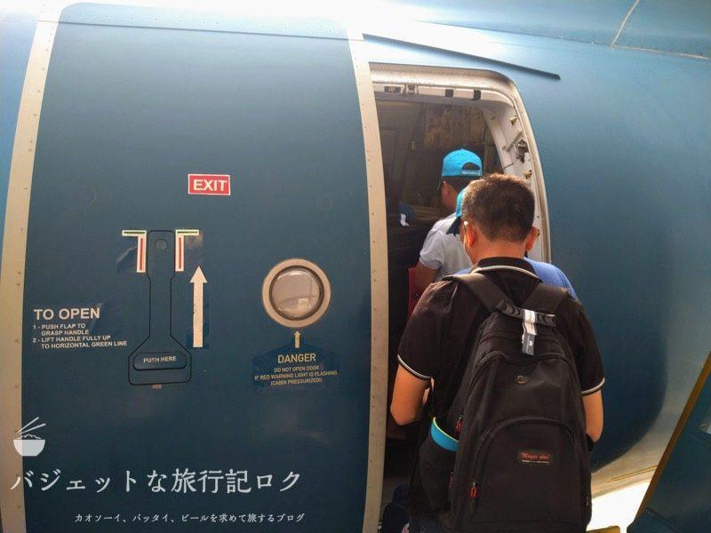 ハノイ・ノイバイ国際空港からバンコクへ移動する際に搭乗したA321。結局は遅延で降ろされた(搭乗する手前)