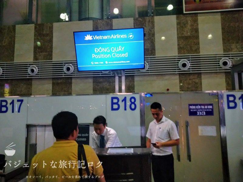 ハノイ・ノイバイ国際空港の国際線ターミナルで本来乗るはずの便が遅延のおかげで降ろされ別のターミナルへと移動した(チェックイン)