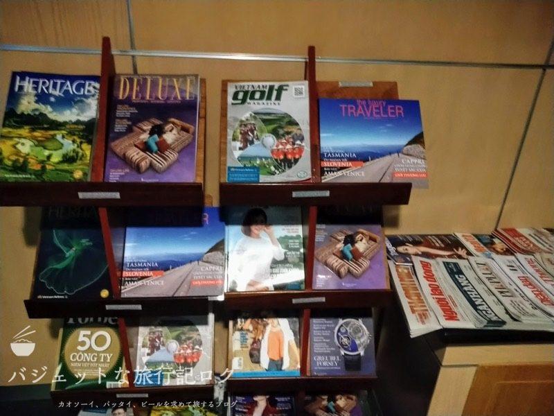 ホーチミンシティ・タンソンニャット国際空港(プライオリティパスで入れるオーキッドラウンジ雑誌類)