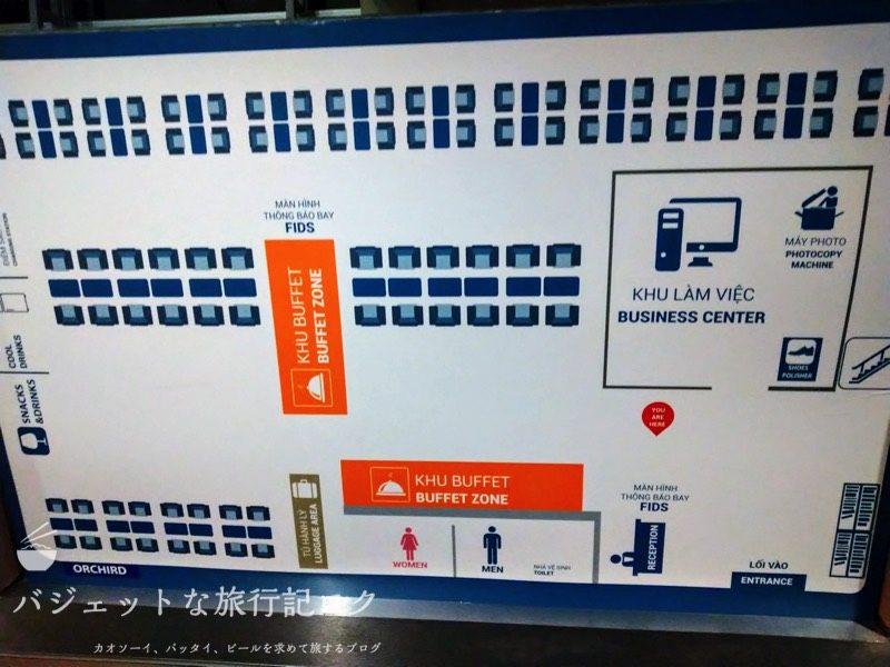 ホーチミンシティ・タンソンニャット国際空港(プライオリティパスで入れるオーキッドラウンジマップ)