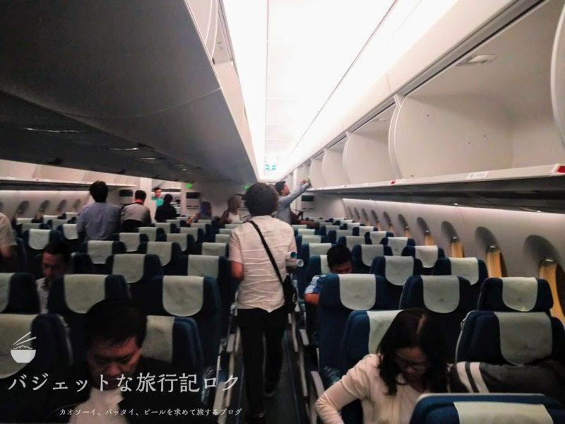 ベトナム航空VN300への搭乗