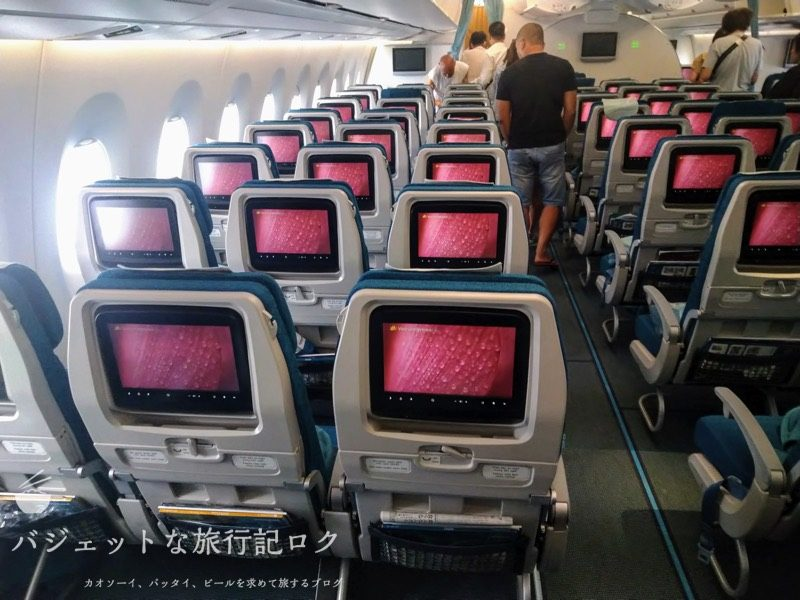 ベトナム航空VN300(A350-900のエコノミークラス座席風景)