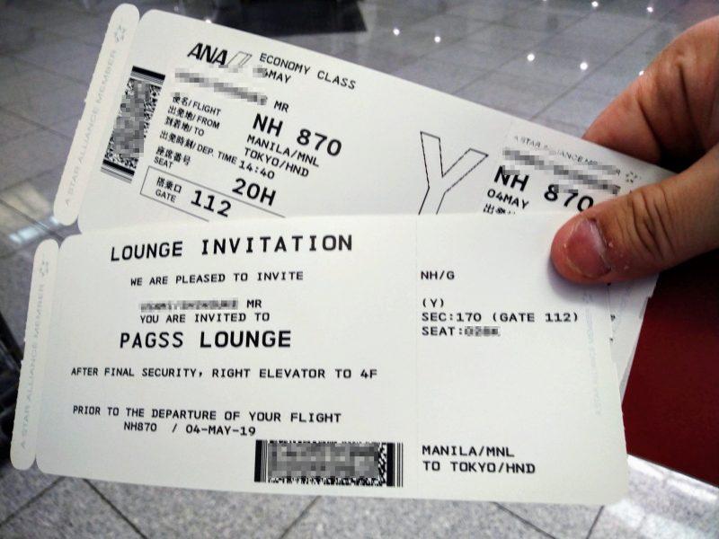 マニラ空港第3ターミナルPAGSSラウンジ(ニノイ・アキノ国際空港)に入るインビテーション