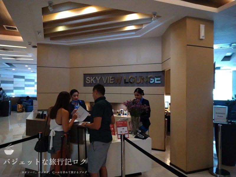 マニラ空港第3ターミナル スカイビュー・ラウンジ(ニノイ・アキノ国際空港)のエントランス