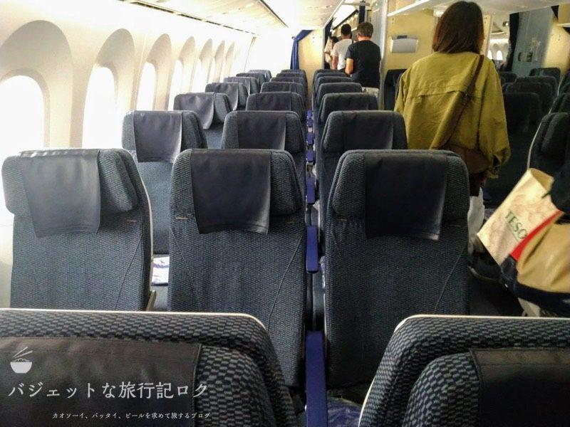 ANA/NH870の搭乗記。マニラから羽田へのフライト(機内へ搭乗)