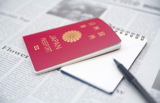 フィリピン航空のステータスマッチする場合はパスポートのコピーが必要